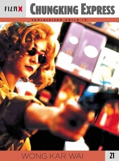 Chungking Express DVD