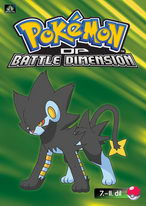 Pokémon (xi): dp battle dimension 7.-11.díl (DVD 2)