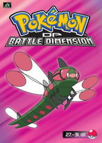 Pokémon (xi): dp battle dimension 27.-31.díl (DVD 6)